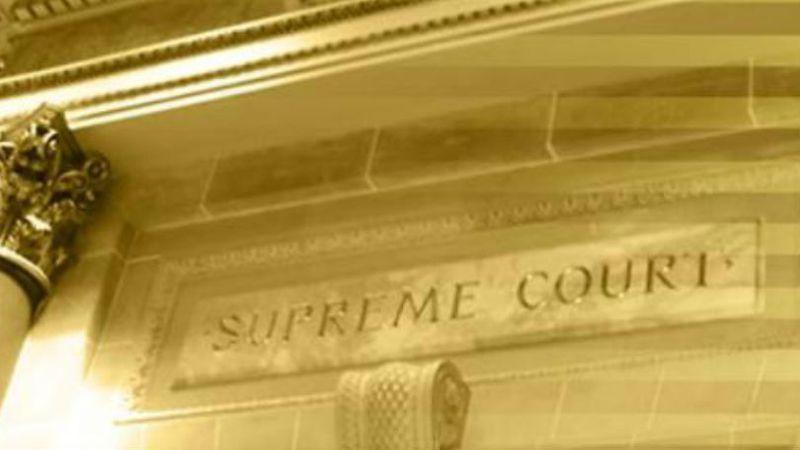 Wisconsin Supreme Court entrance